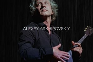 Alexey Arkhipovsky Photo From The Star Gold Coast